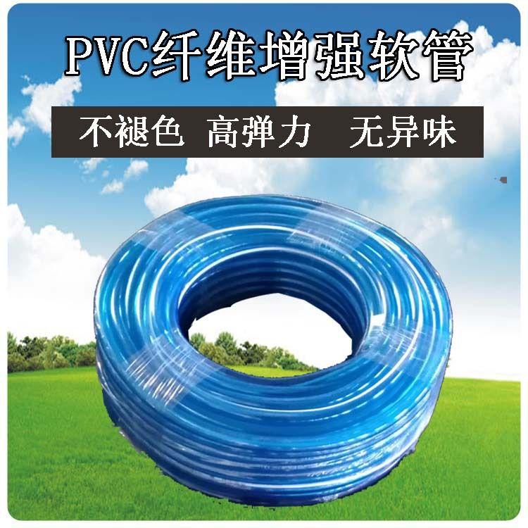 无味PVC蓝色透明管厂家 友联加厚高透明pvc软管友联单层蓝色透明