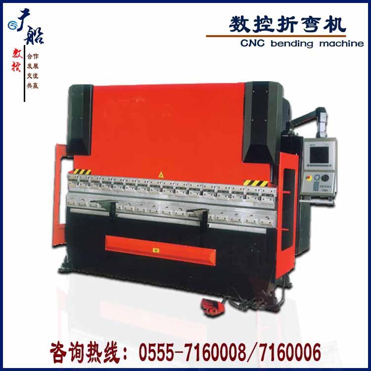 广船WE67K-200T*6000电动液压折弯机 数控剪板折边机 折弯机机床