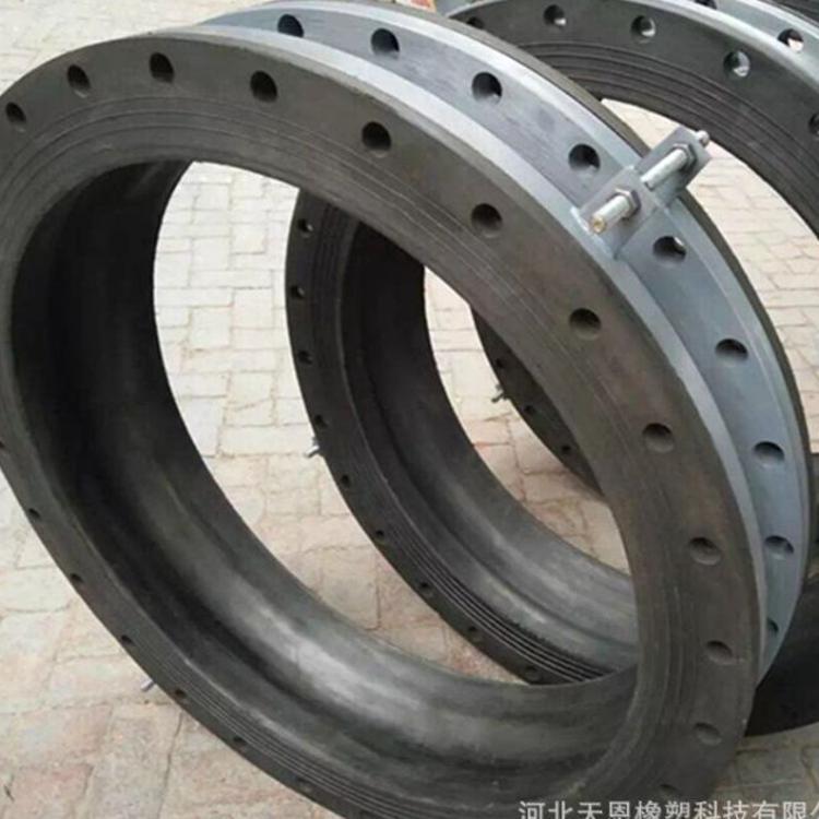 厂家直销橡胶柔性软接头 橡胶接头大口径可定制 现货供应