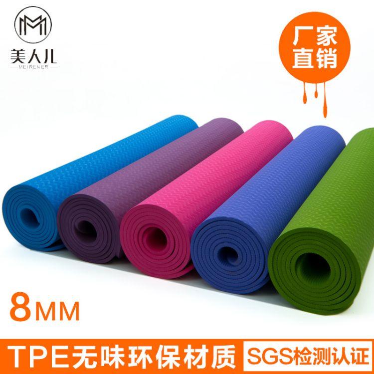 tpe瑜伽垫6mm  瑜珈垫 可定制舞蹈垫单色环保防滑健身垫子 瑜伽垫