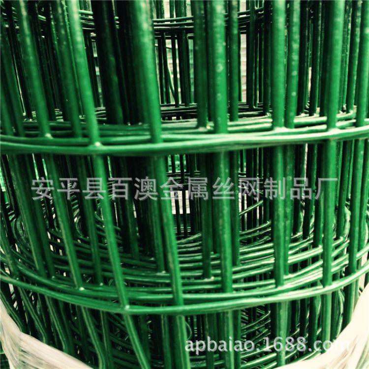 厂家供应绿色养殖圈地网 方孔波浪形围栏网 防锈铁丝荷兰网