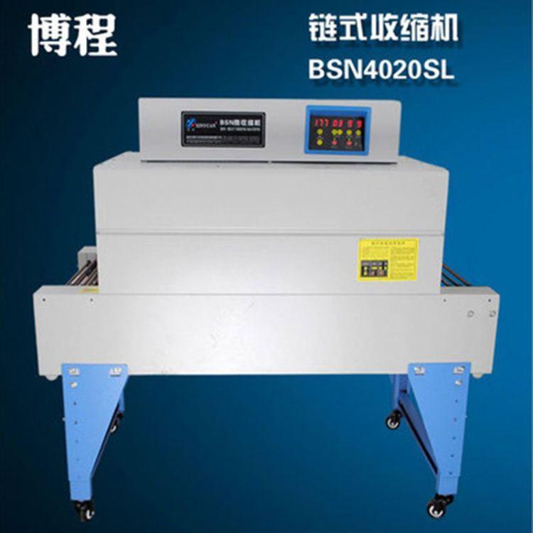 厂家直销全自动封切机 小型热收缩机 食品包装机