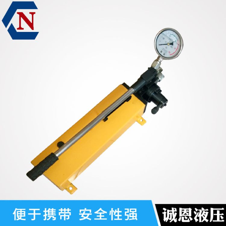 便携式SYB-122S单双向液压手动泵定制SYB系列超高压手动液压泵