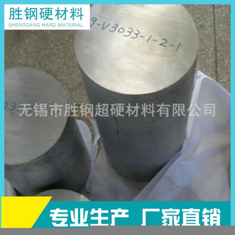 板材可伐合金Inconel600英可镍合金Inconel 600-UNS6600