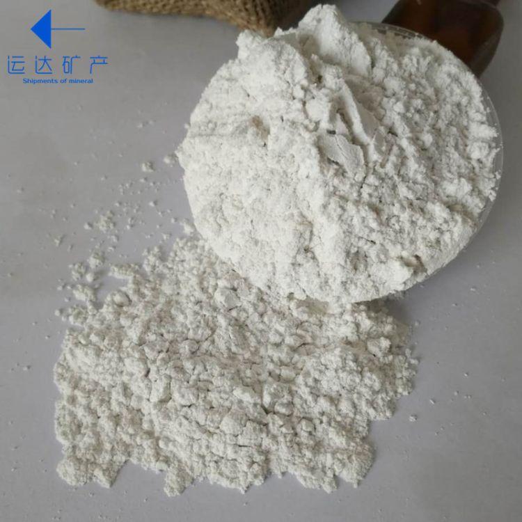 源头 浮石粉厂家  超白浮石粉 研磨抛光材料 白色浮石粉