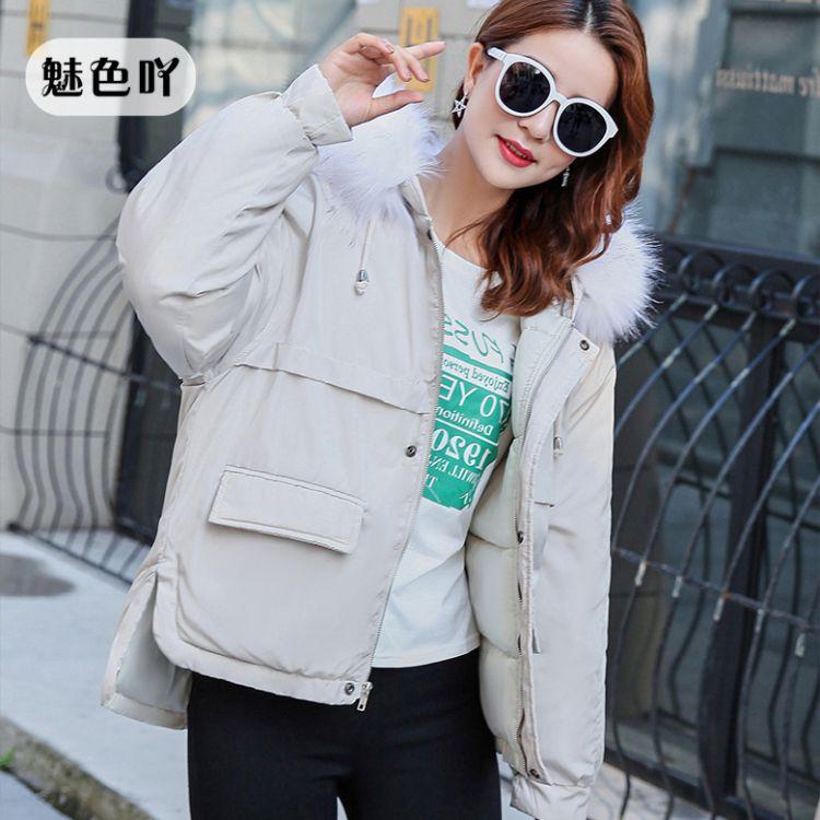 魅色吖棉衣女2018冬季新款韩版宽松外套不规则大毛领连帽羽绒棉服