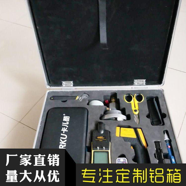 组套工具箱 工厂加工定做铝合金工具箱 仪器组套 工具箱 批发定制