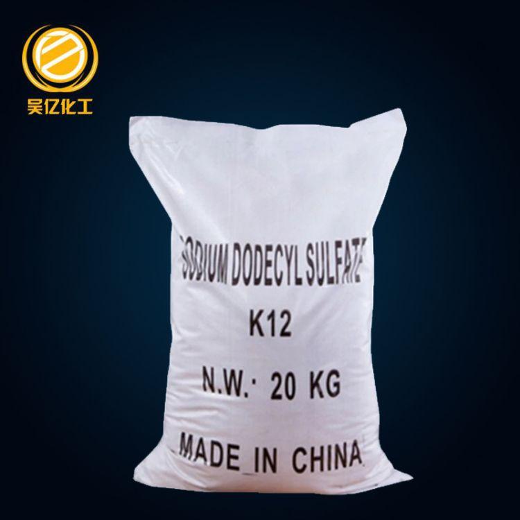 江苏供应国标工业级十二烷基硫酸钠批发活性发泡剂高含量90%K12