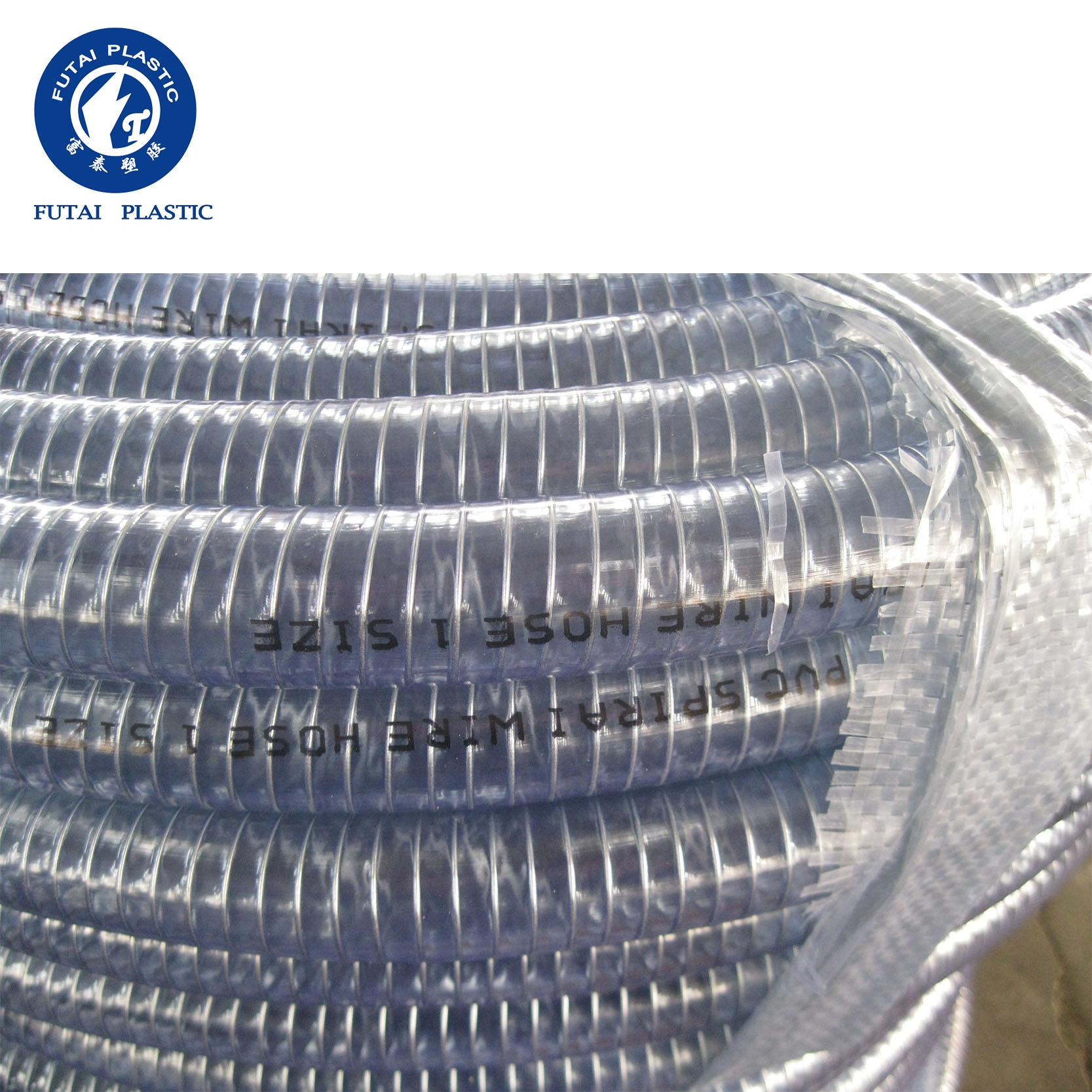 供应 透明管  花园管钢丝管塑料软管大口径钢丝软管