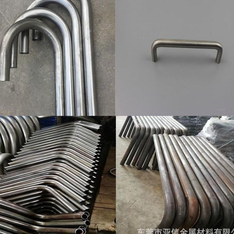 304不锈钢管折弯 不锈钢U型管 镀锌管折弯 铁管折弯 90度管折弯