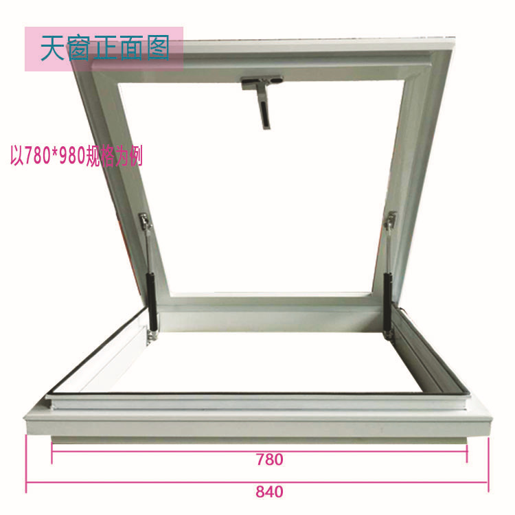 专业生产铝合金天窗 、智能电动天窗、 地下室智能通风采光天窗