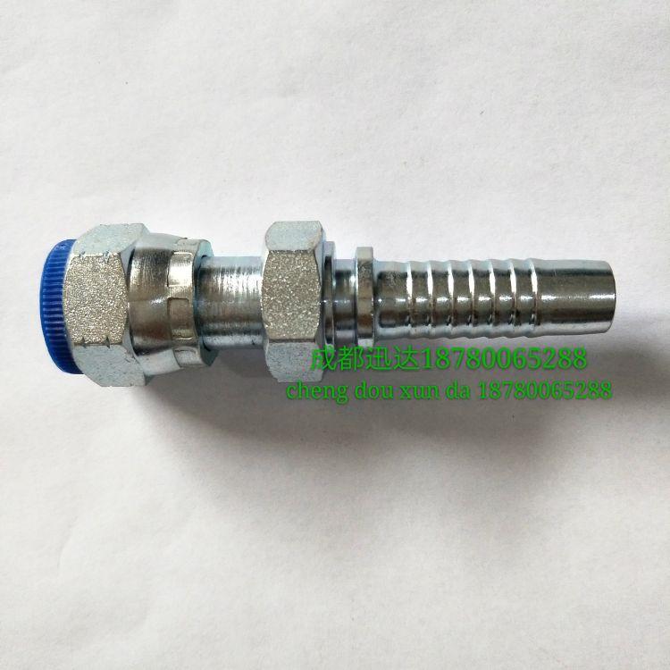 永华标准宁波接头白锌24212D-08-08厂家批发直销