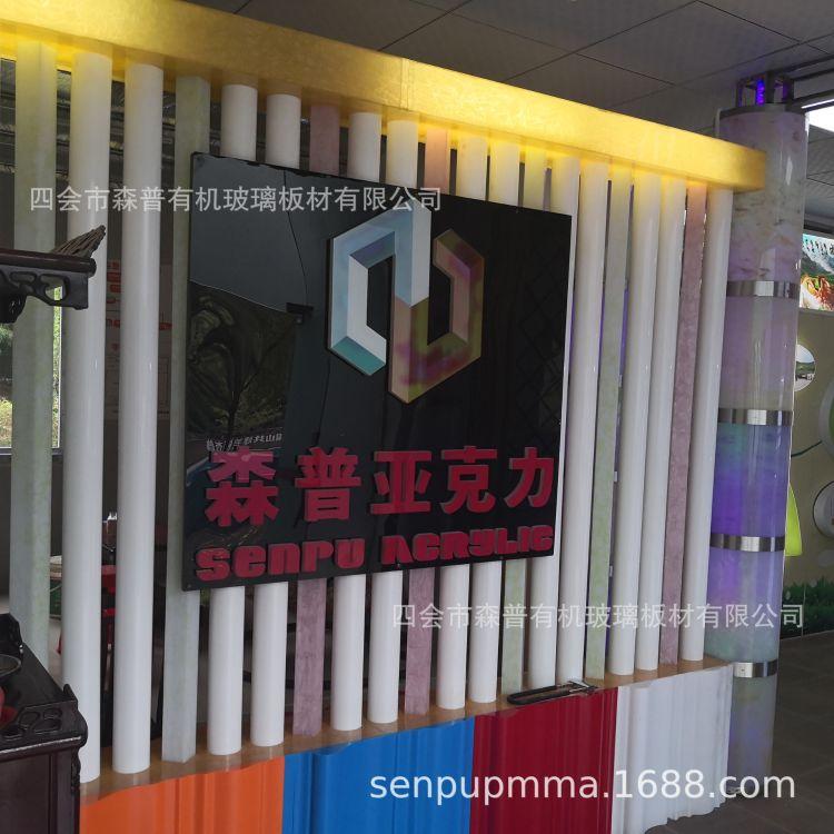 有机玻璃PMMA板Acrylics亚克力制品亚克力价格颜色板