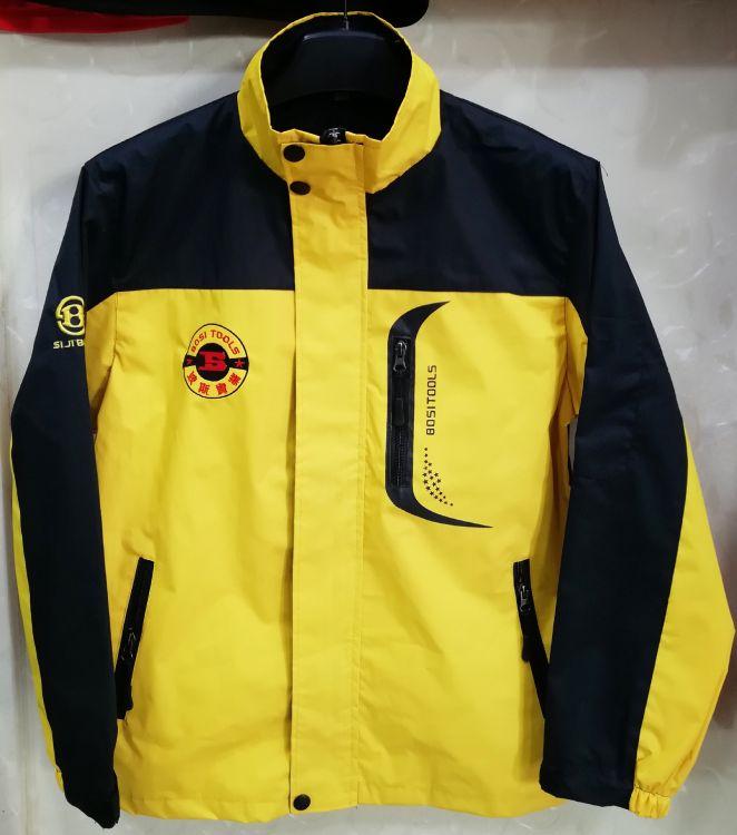 厂家直销冲锋衣,定制LOGO,防水防风冲锋衣,广告促销,冲锋衣