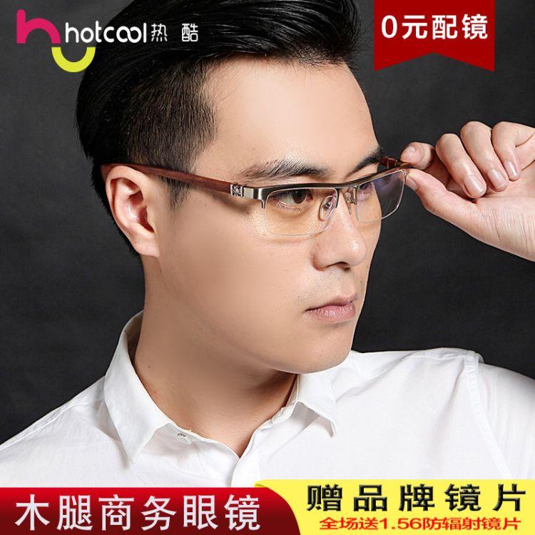 眼镜框商务休闲眼镜莉花檀木腿半框眼镜架男士可配近视眼睛框镜架