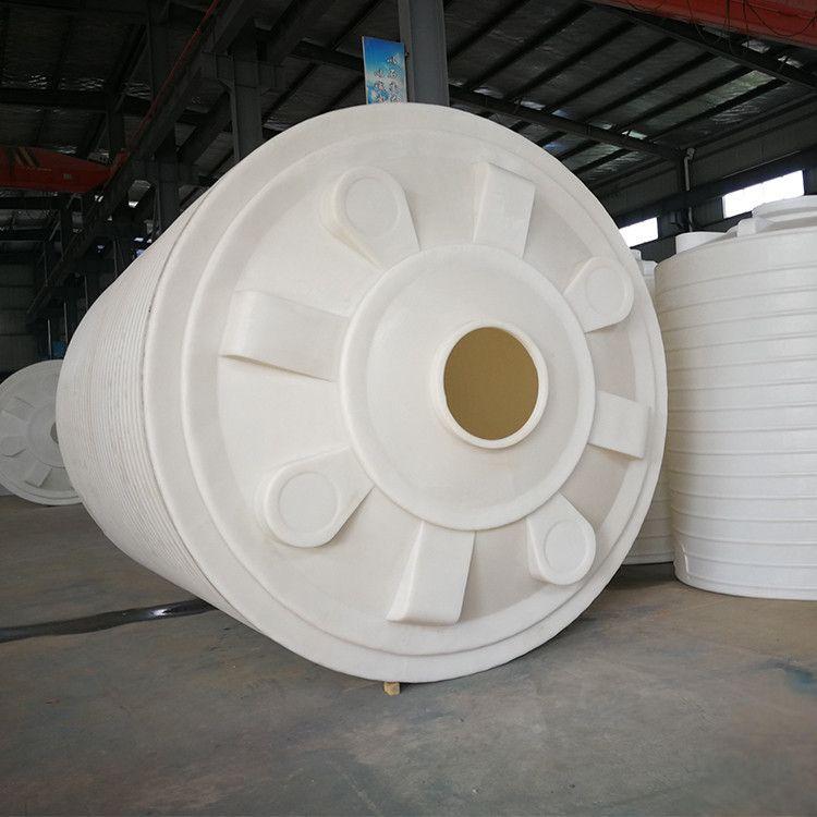 20吨塑料储罐 污水处理PAM|矾液|混凝剂储存罐 明矾水配制搅拌罐