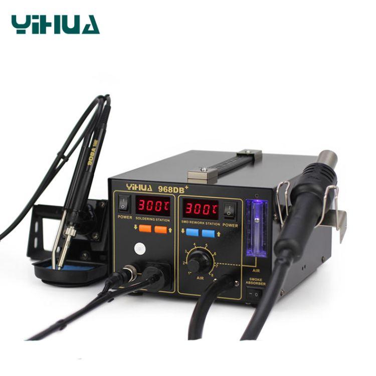 谊华YIHUA-968DB+热风拆焊台吸烟仪三合一  多功能热风枪焊台