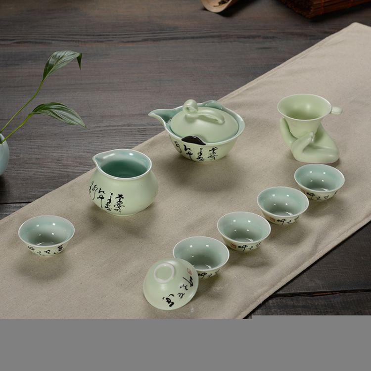 供应批发礼品赠品茶具 新款功夫茶具套装特价 可定制定做印LOGO