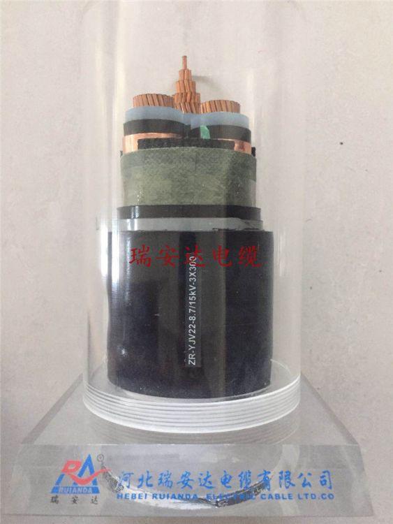 厂家直销 低�R铜芯铠装国标电线电缆