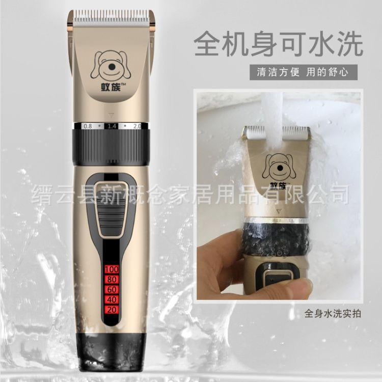 厂家直销宠物电推剪狗狗剃毛器充电式剃毛机刀工具用品电推子理发