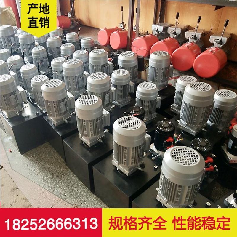 动力单元厂家 升降平台液压系统 货梯叉车用电动液压泵站
