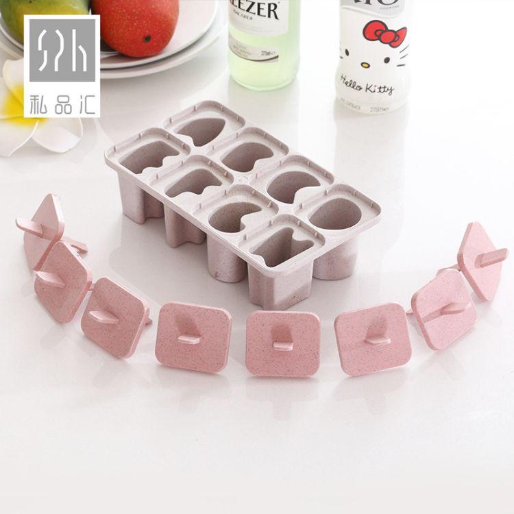 创意麦秆DIY字母冰模冰格 冰棒冰模雪糕模具夏季热销 亿美私品汇