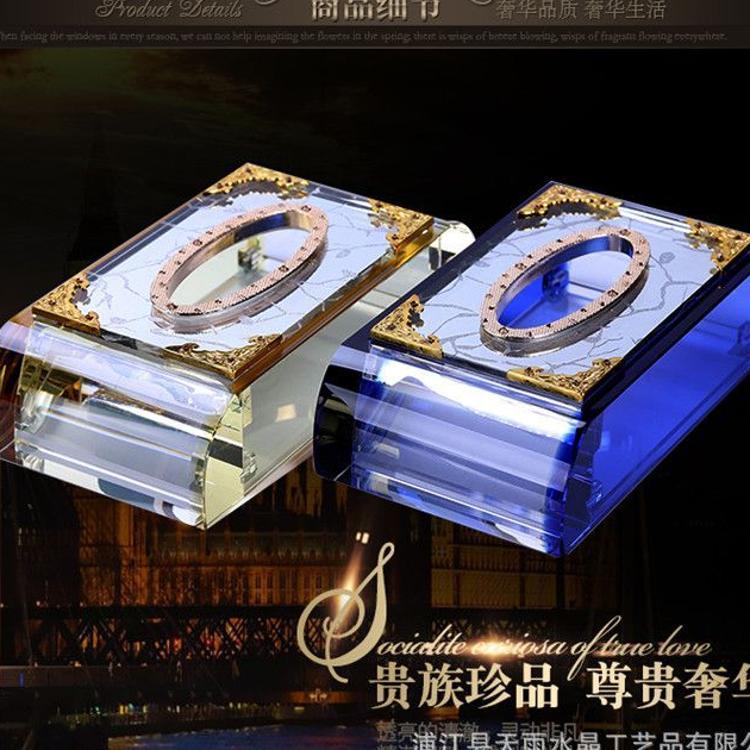 水晶纸巾盒  欧式抽纸盒 家用餐巾纸套 创意时尚装纸盒工艺品摆件