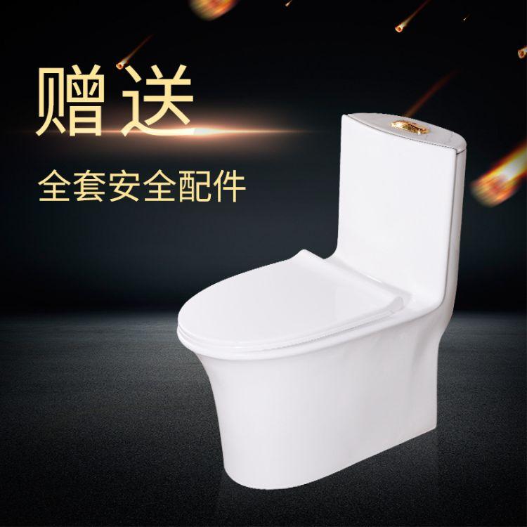 厂家直销 陶瓷连体马桶 成人坐便器 节水坐厕座便器 工程陶瓷洁具
