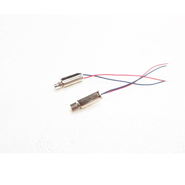 0412马达 空心杯电机 儿童牙刷电机 空心杯马达 微型振动马达