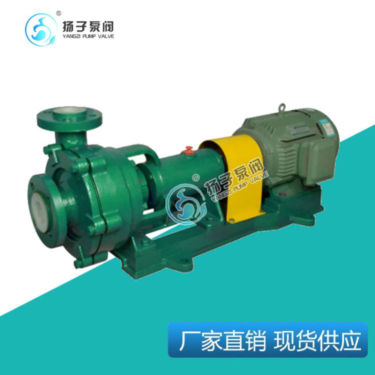 UHB型耐磨耐腐砂浆泵DN50口径脱硫泵厂家价格砂浆泵结构图防腐砂浆泵