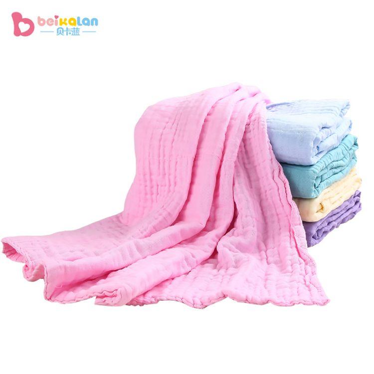 纯棉儿童浴巾 婴幼儿抱被 水洗泡泡 纱布浴巾 新生儿盖毯厂家批发