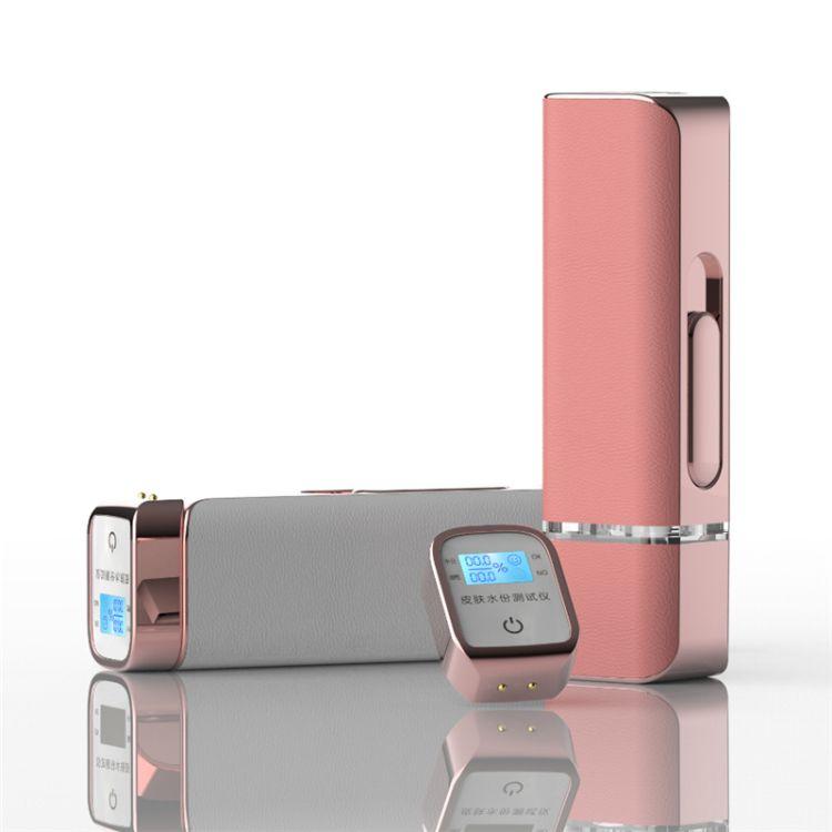 皮肤智能测试补水仪便携喷雾器带充电宝功能加湿器礼品定制印LOGO