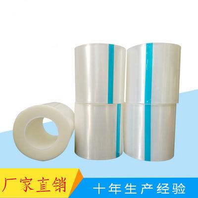 厂家直销  PE保护膜 PE防静电保护膜 铝材保护膜 冰箱保护膜
