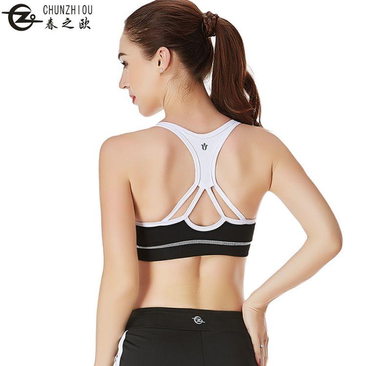 运动文胸 美背文胸 女士内衣健身瑜伽背心品牌爆款厂家一件代发