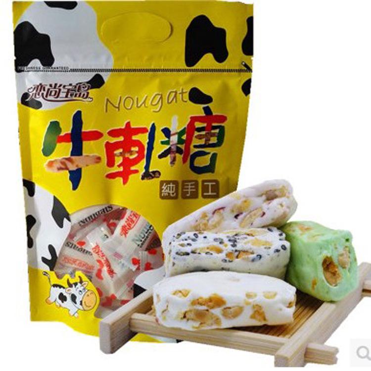 【总代】台湾恋尚宝岛牛轧糖进口糖果200g花生牛轧糖批发