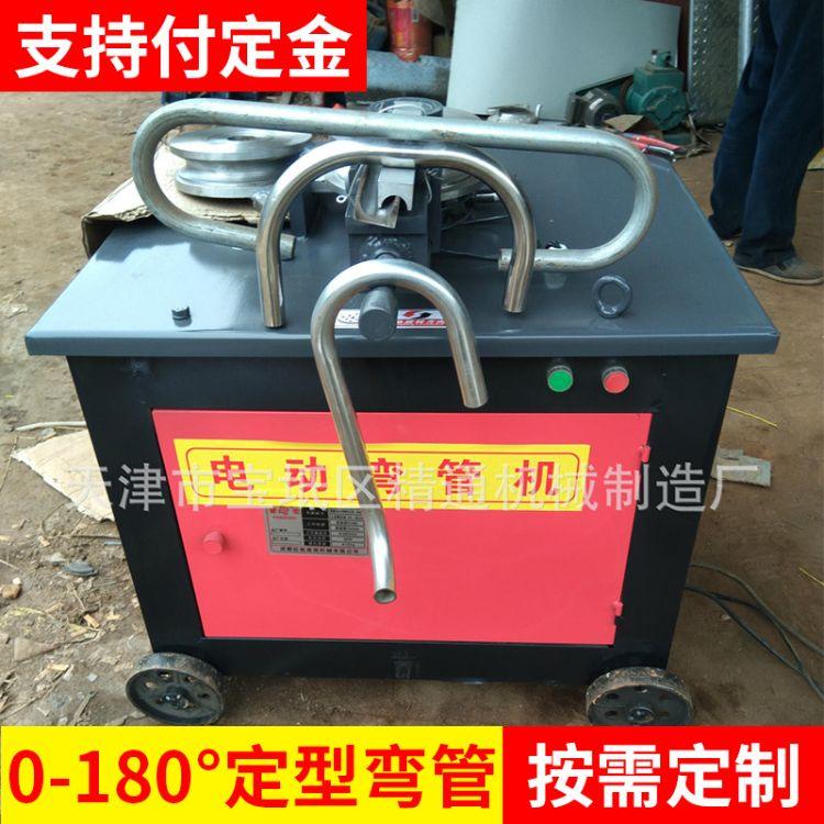 厂家直销平台电动弯管机 不锈钢数控折弯机 大棚弯管机