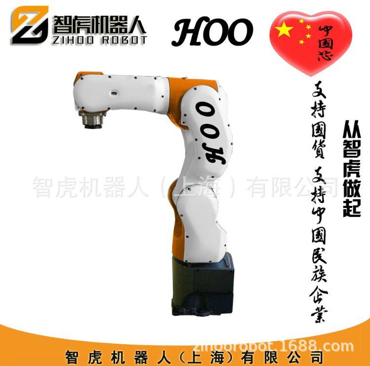 便宜通用小型工业机器人 通用型工业机器人 HOO六轴机器人