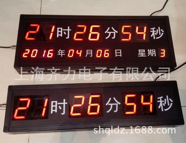 厂家直销 8421码仪表 LED温度仪表 LED串口协议仪表
