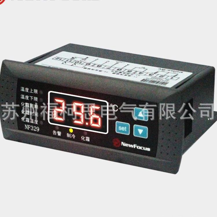 福柯思Newfocus新焦点 带相序保护温控器NF329