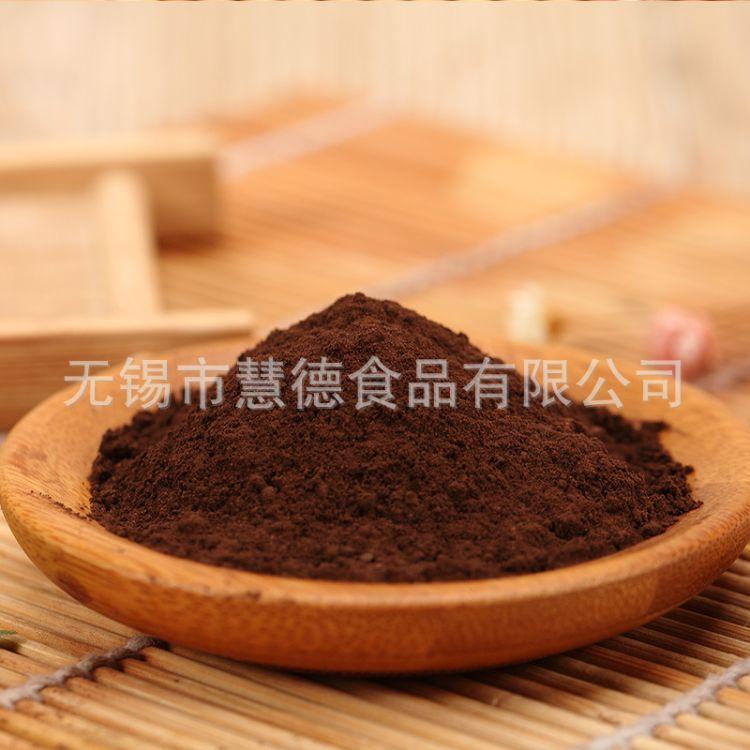 黑可可粉HF01_面包蛋糕甜点装饰巧克力粉 烘焙原料