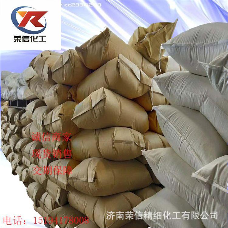 山东现货 苯乙烯磺酸钠 对苯乙烯磺酸钠 2695-37-6 量大价优 询盘优惠