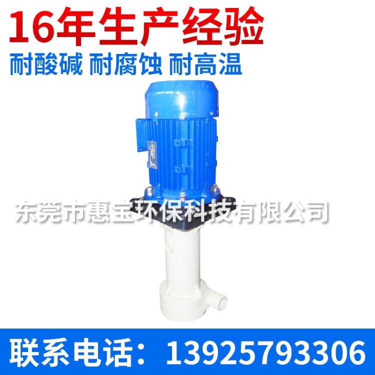 可空转直立式泵 ,化工泵,水泵,离心泵,水泵,废水废气专用泵
