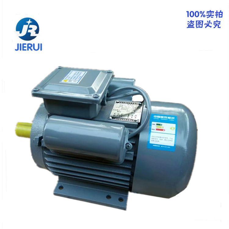 厂家供应 YL8012 2极 550W 220V 单相电动机 2880转 国标铜线