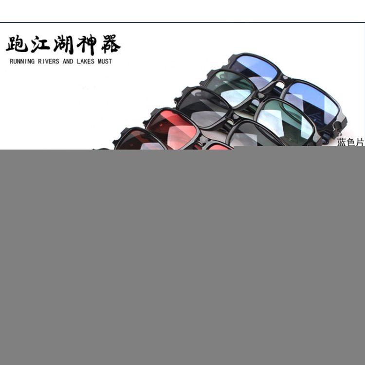 2016新款廠家直供帶燈太陽眼鏡LED照明驗鈔磁療夜視跑江湖老花鏡
