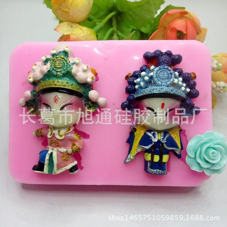 来样定制翻糖硅胶手工皂模具巧克力蛋糕模DIY烘焙模具中国风人物