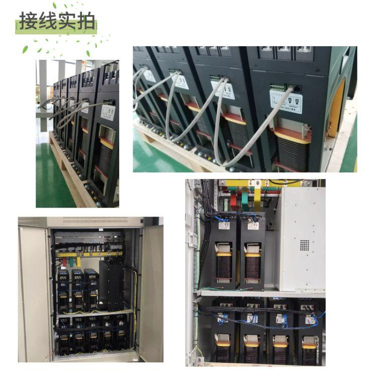 【300V】额定电压300V补偿无功10kvar带电抗14%抑制谐波功能设备