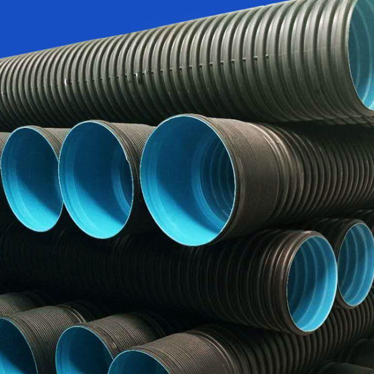 抗压HDPE大口径双壁波纹管国标300 pe排污管双壁波纹管厂家批发