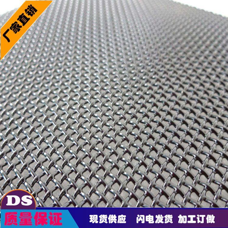 现货耐腐蚀20目  904L不锈钢丝网 超级耐腐蚀过滤网 氯化物腐蚀网