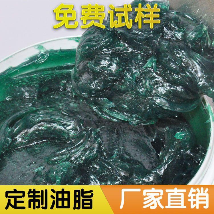 影音设备润滑脂齿轮润滑脂高速润滑脂塑胶齿轮润滑脂注塑机高温脂