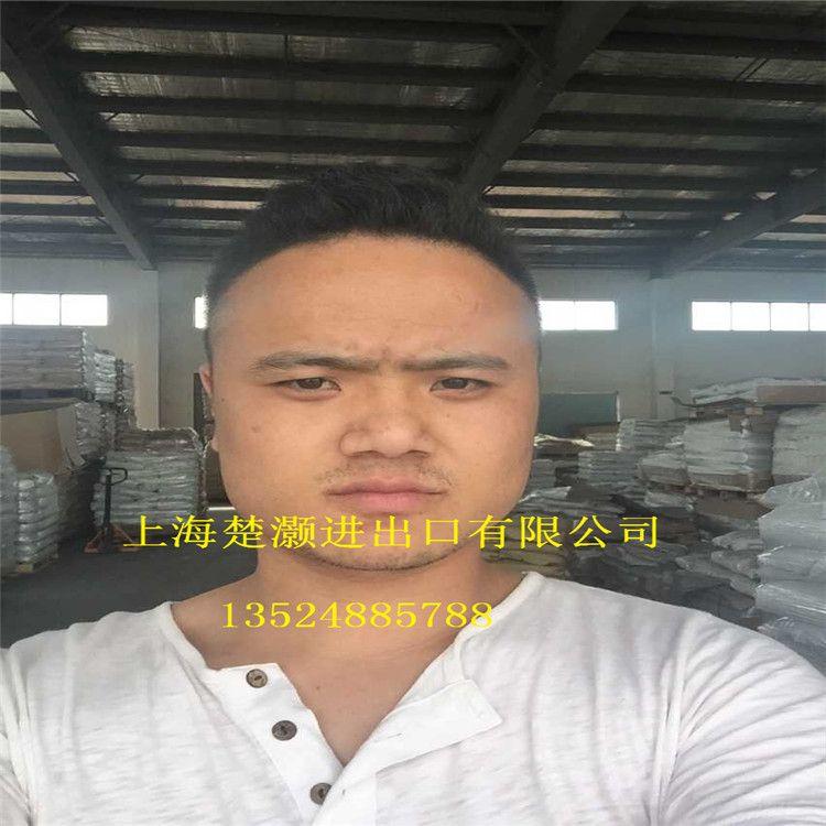 PP上海楚灏PP熔喷料1550溶质 熔喷料 (制造者)